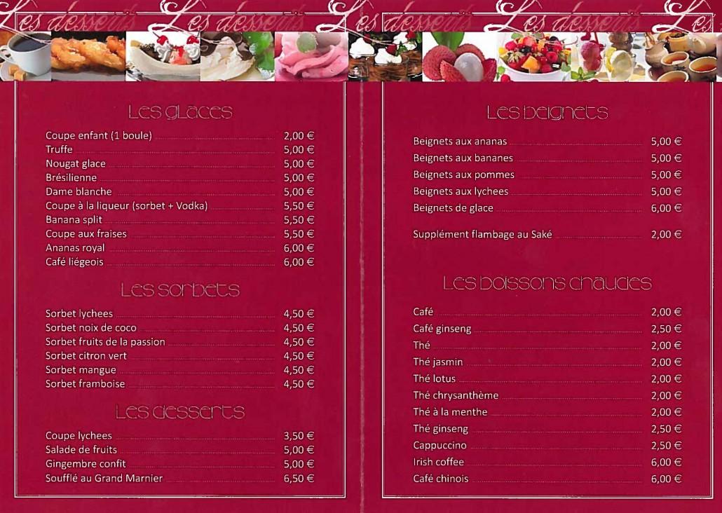 desserts-palais